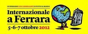 logo_internazionale_ferrara_2012